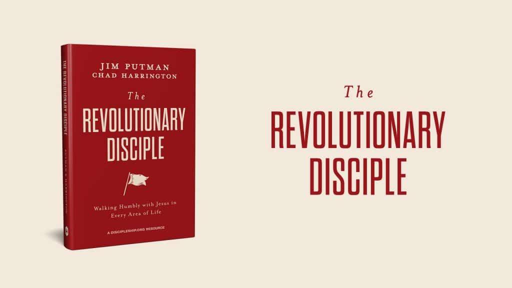 The Revolutionary Disciple Cover